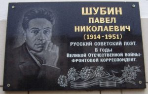 Гравировка портрета на памятниках