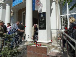 Торжественные открытия мемориальных досок в память о героях Советского Союза
