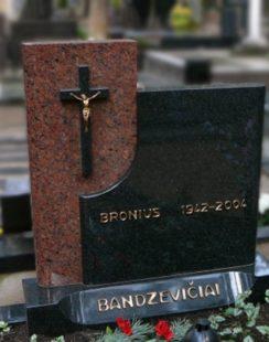 Изготовление памятников в Симферополе
